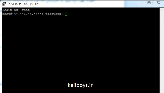 نصب سرویس SSH در کالی لینوکس