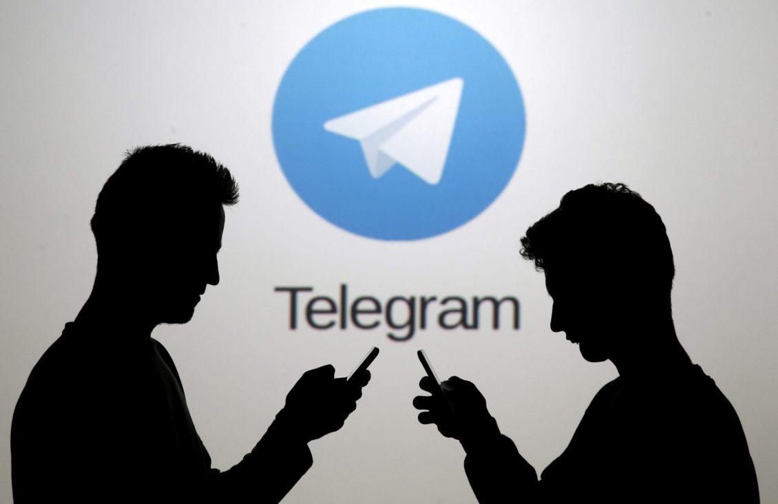 نشت IP آدرس کاربران در پیام رسان تلگرام هنگام برقراری تماس