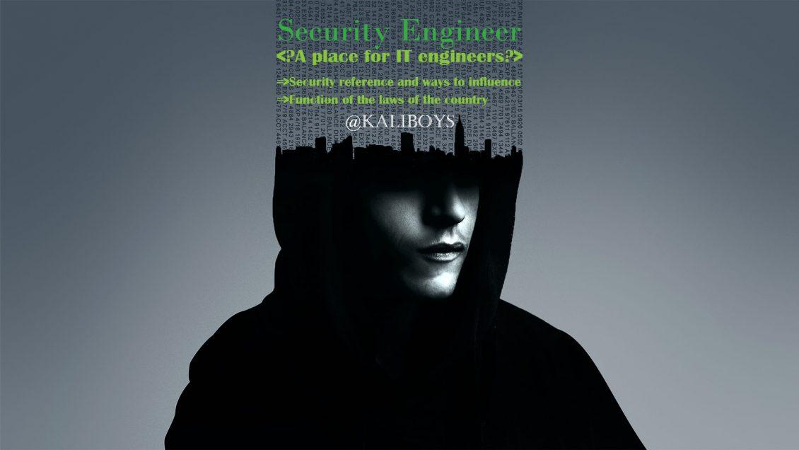 خاطرات یک هکر (قسمت سوم)