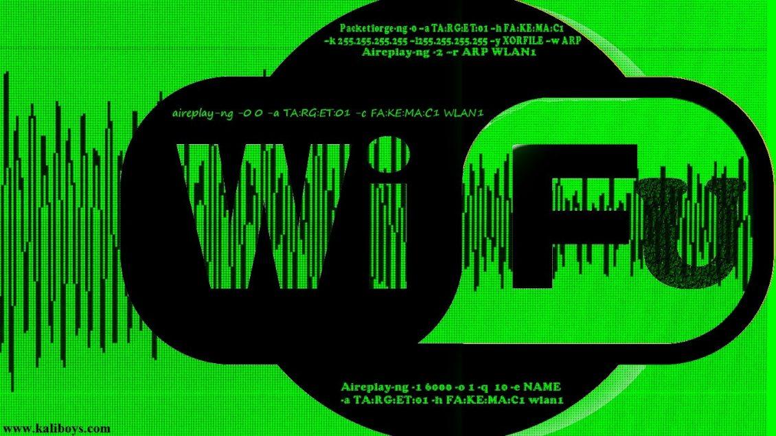 تست نفوذ شبکه های وای فای