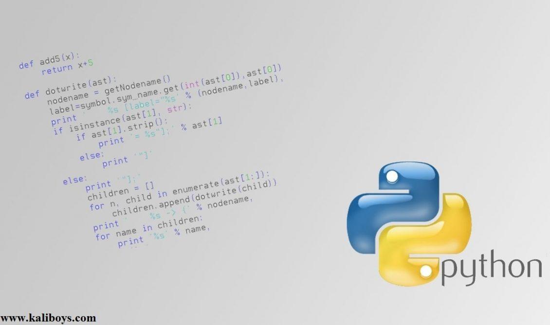 آموزش متغیرها در پایتون (python)