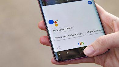 گوگل اسیستنت (Google Assistant) چیست؟