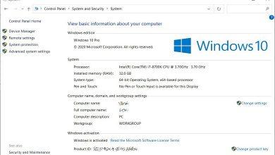 صفحه سیستم کنترل پنل در آپدیت جدید ویندوز 10 کجاست؟